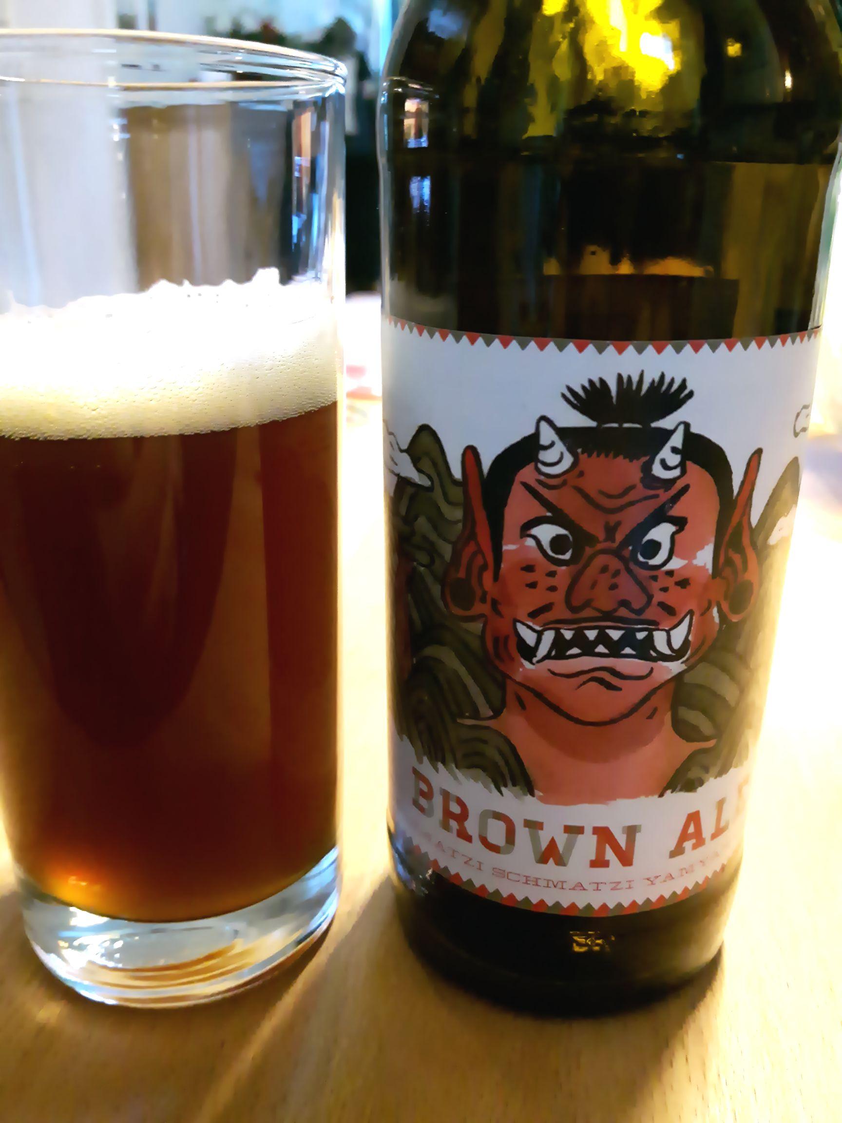 Brownale