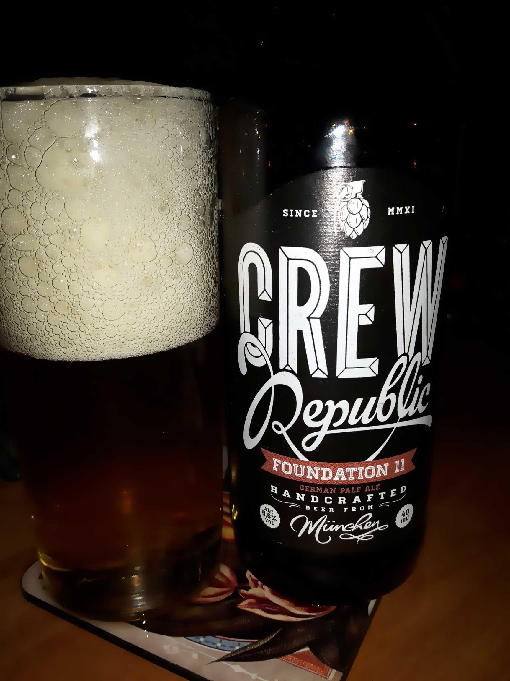 CrewRepublic_Foundation11